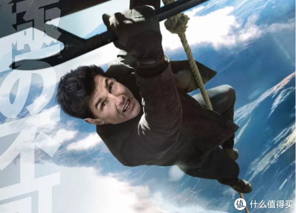 碟中谍6:全面瓦解,论阿汤哥如何以一己之力撑起一个不落神坛的系列电影