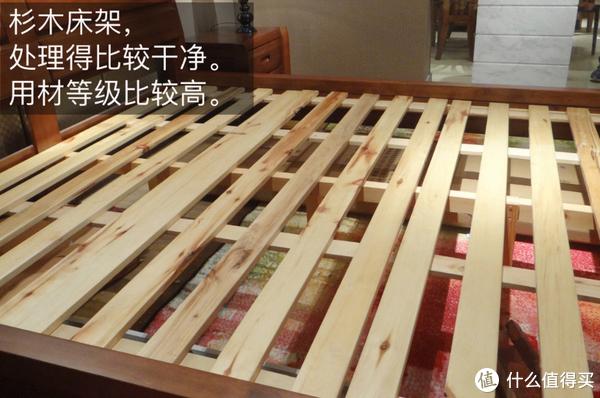 三分钟看懂实木家具!柏森LD系列S318床测评