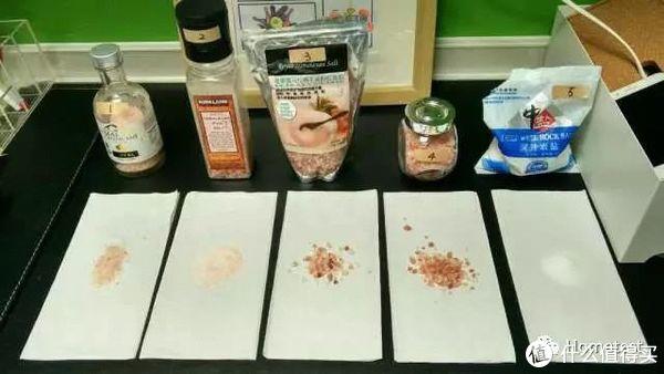 人傻钱多才会买?喜马拉雅粉盐真的含重金属和核辐射吗?