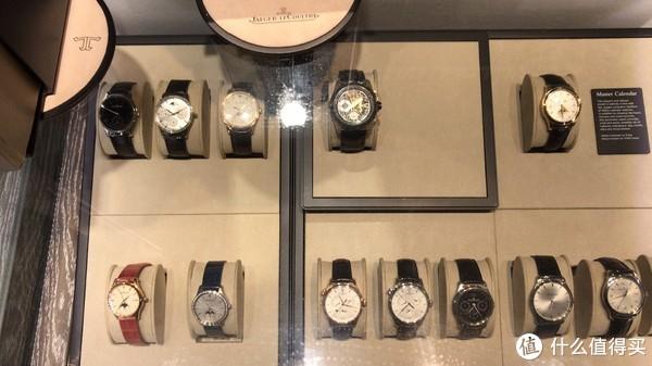 其他各款手表