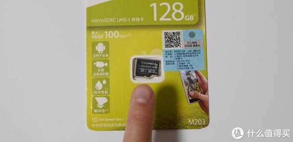 电子产品好搭档——M203 microSD卡