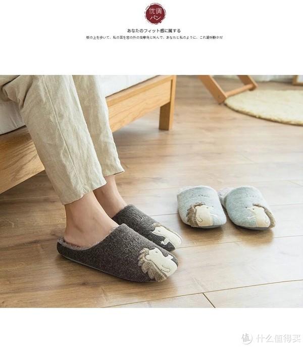 温暖冬日的陪伴~美貌党拖鞋了解一下?
