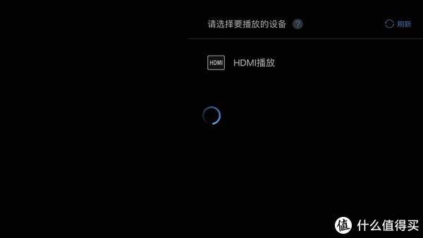 播放时选择HDMI输出
