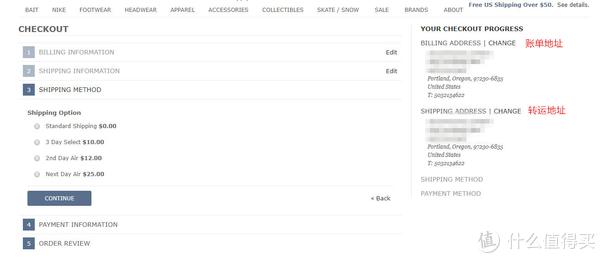 海淘潮鞋小众站点——BAIT海淘指南