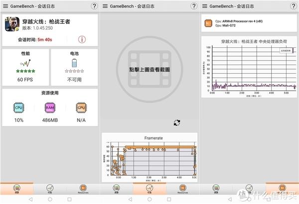 大屏游戏旗舰 荣耀Note10和游戏卡顿说拜拜