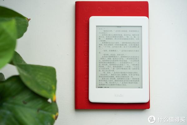 白色的Kindle看着就很清新