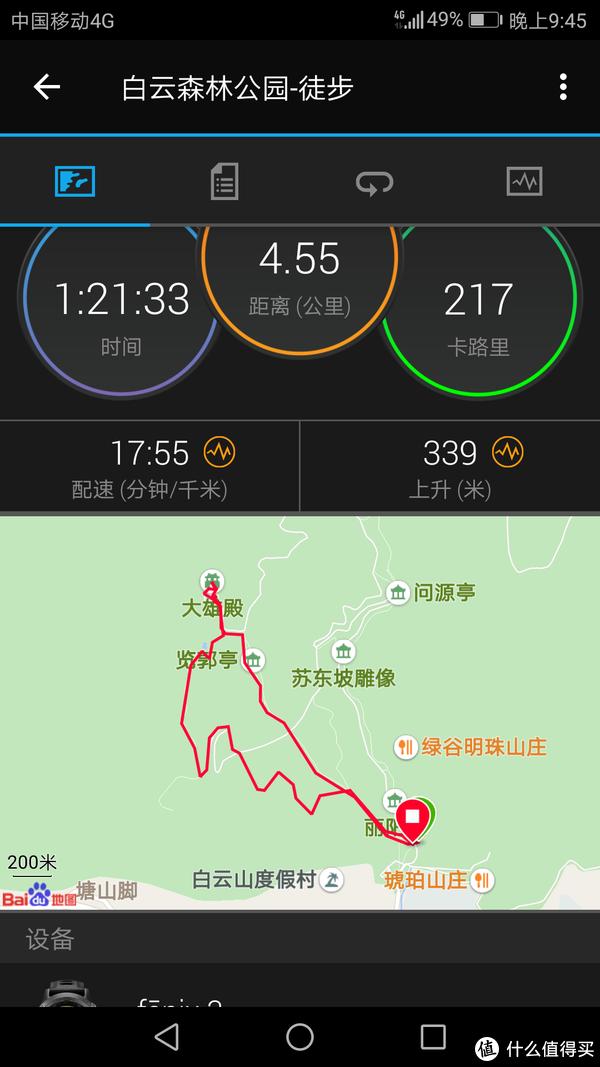 晨跑丽水市区,路过溪口大桥,以为自己在宁波溪口了:
