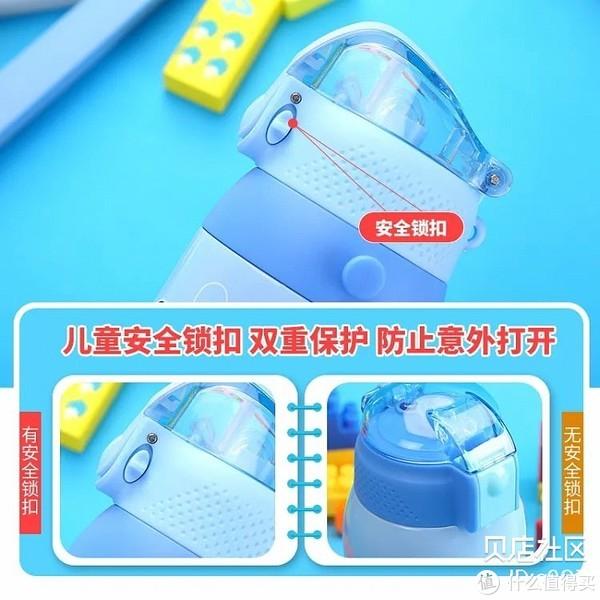 【一壶2盖】迪士尼双盖304不锈钢儿童水壶550毫升