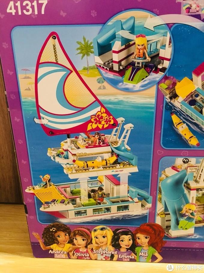扬帆起航—LEGO 乐高 41317 阳光号游艇 开箱365bet