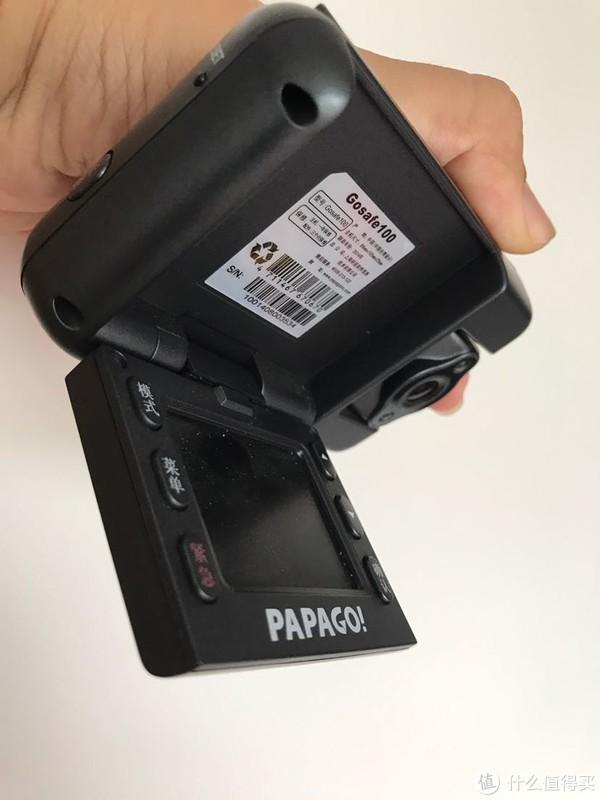 我的第一个车记录仪分享和推荐—Papago!行车记录仪 开箱