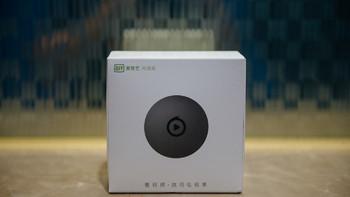 爱奇艺 电视果3机顶盒外观展示(包装|接头|接口)