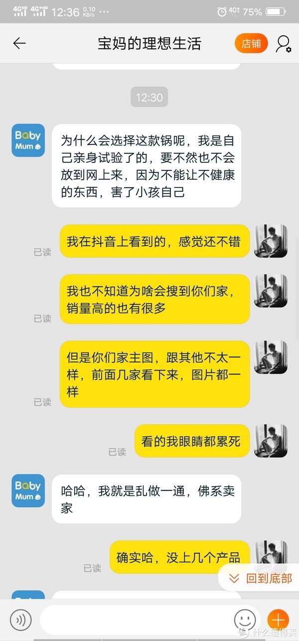 湖南卫视综艺节目《幸福三重奏》我的一套抖音网红煎奶锅!