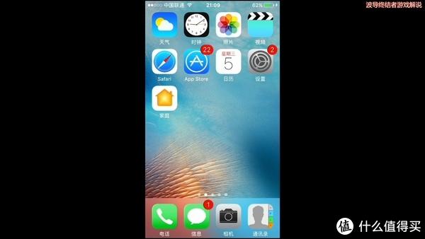 无需任何APP,被动无声追踪位置!更实用的苹果手机定位方法!