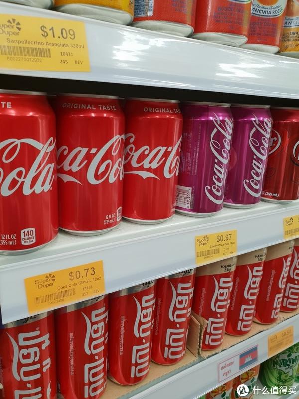 可乐0.73USD