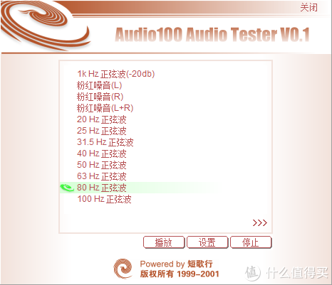 Edifier 漫步者 R1700BT 音箱使用评测&音质测试