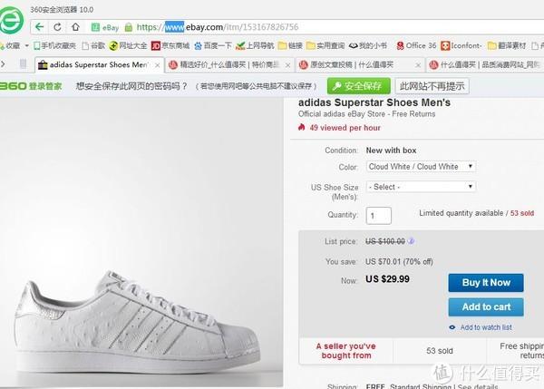 新手秒变老司机—手把手教你用白菜价在EBAY adidas_official购买阿迪达斯