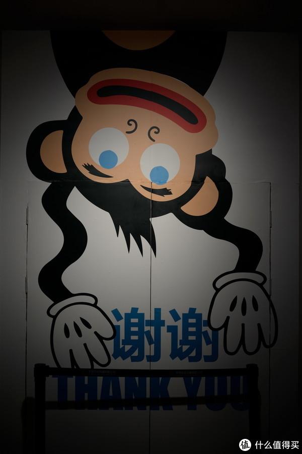 """走进陈冠希的世界—记""""音术 · 一只猴子艺术展""""成都站"""