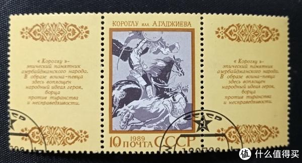 一位业余集邮爱好者的邮票展示