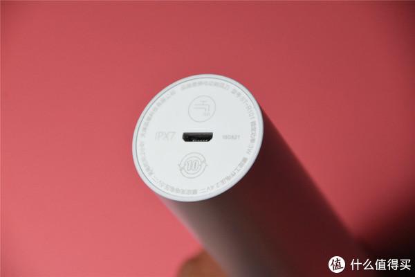小米生态链须眉发布新品:外观酷似手电筒,高速旋转,今日上线
