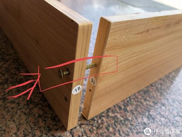 家用 框架结构 可调节鞋柜 开箱及安装
