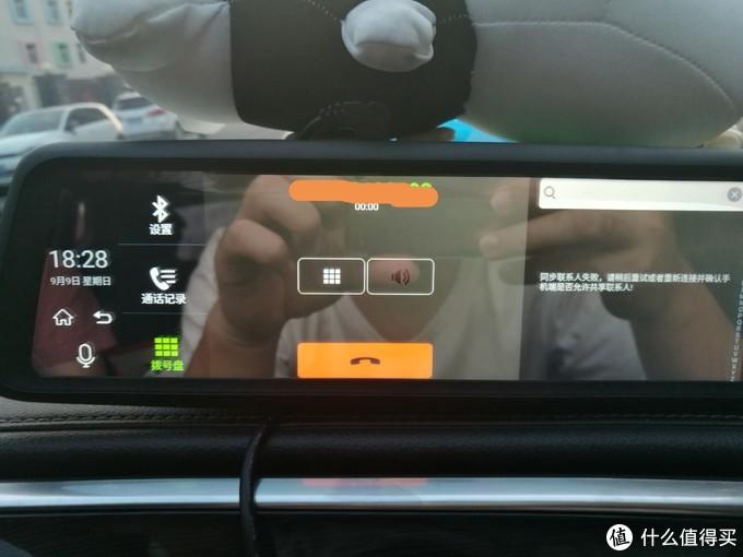无车一族众测威路特M8全面屏智能后视镜