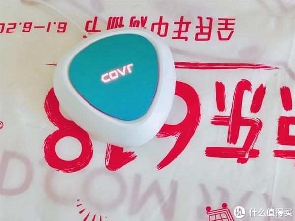 感受Mesh组网的乐趣,D-Link Covr-C1203入手使用体验