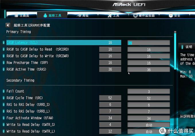 开学季装机那点事—入门级高性价比AMD锐龙核显装机方案推荐