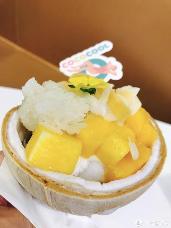 夏天来份椰子甜点