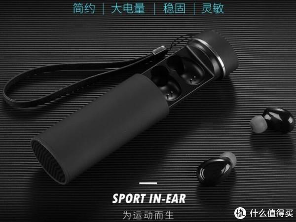 什么样的蓝牙耳机适合我们用呢?无线蓝牙运动耳机良心推荐