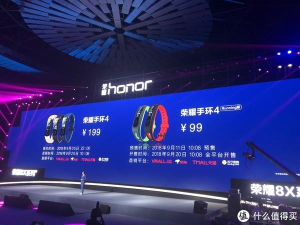 勇敢做自己:Honor 荣耀 品牌故事及全系产品卖点解析
