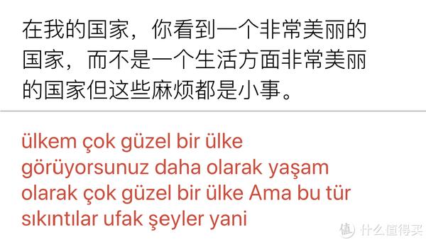 28岁土耳其一线城市青年的生活态度