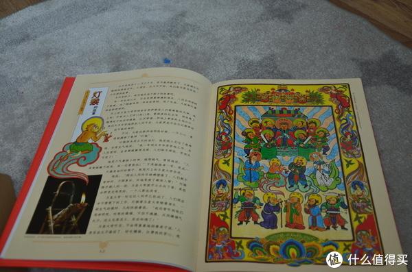 小公主的书架 篇一:谈一谈最近给小公主买的几套传统文化读本