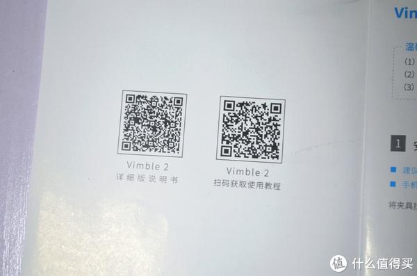 小巧又好用,入门好选择—Fy 飞宇 Vimble2 稳定器使用评测