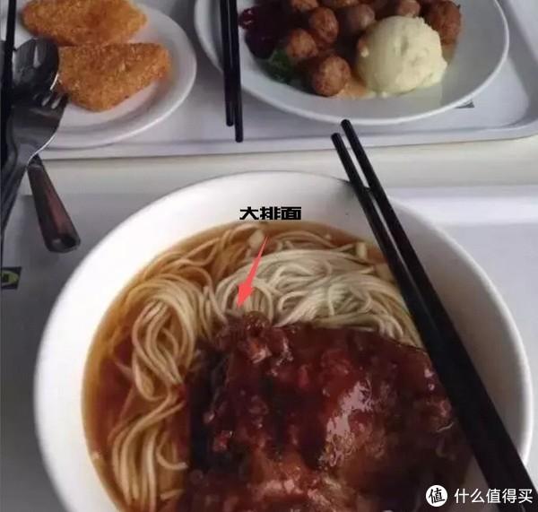 这里有好店 篇二:宜家的中式早餐你吃过没?价格逆天接地气~