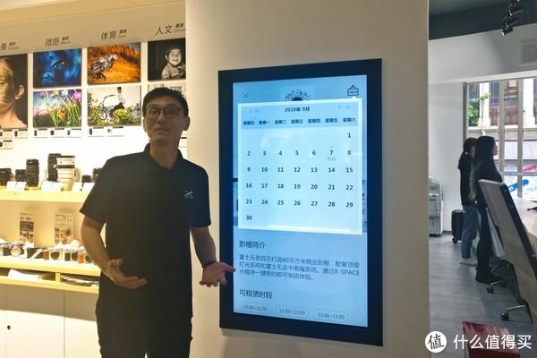 富士胶片(中国)投资有限公司市场战略部的朱思重在为大家介绍X-SPACE的小程序功能