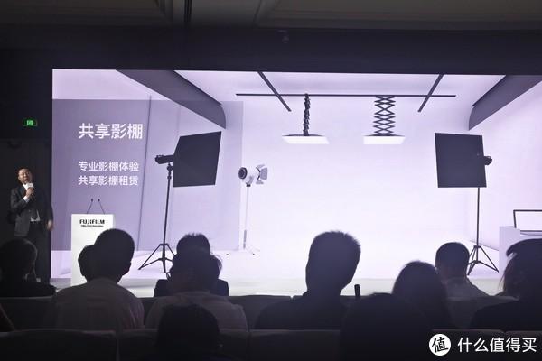 富士Xspace的共享影片提供超豪华硬件配置