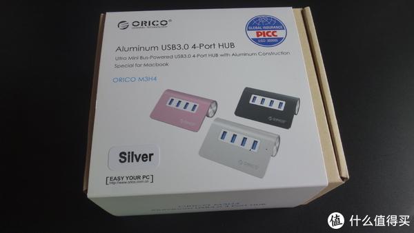 奥睿科(ORICO)USB3.0分线器 高速扩展4口集线器HUB评测