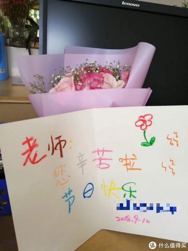 从一位教师的角度出发,这些礼轻情意重的教师节礼物不妨考虑一下!
