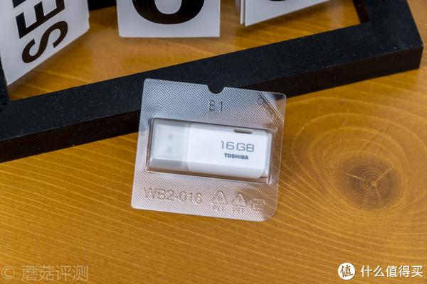 白菜有好物 篇十六:便宜好用,性价比超高——东芝(TOSHIBA)隼系列U盘 16G 开箱评测