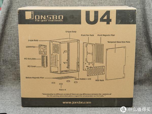Huden瞎搞事 篇八:开学季帮装机—捡出R5 2600+1070配置