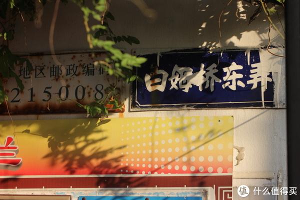 来苏州山塘街,请收下这份吃货指南,100元从南吃到北!