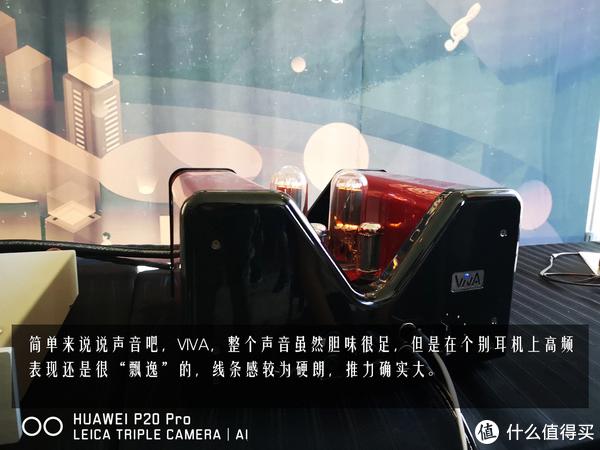 3H的数码日记生活篇 篇二:100+现场文字图片 带你回顾第25届BAE北京国际音乐音响展 个人耳机兴趣篇