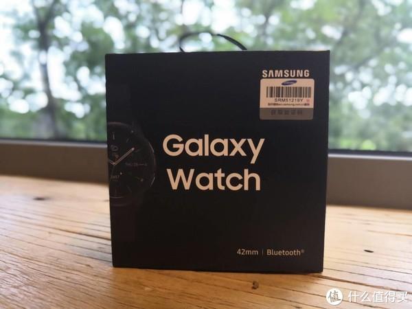 三星Galaxy Watch 42mm国行开箱简评