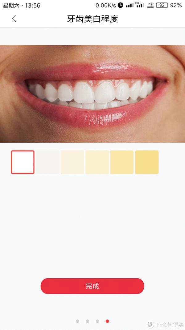 产品评测 篇九:给你的牙齿做个SPA吧—Oclean Air 智能声波电动牙刷体验