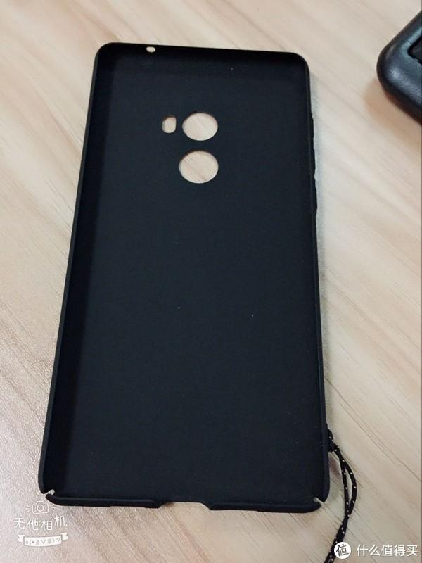 我的小米MIX2手机壳自主搭配