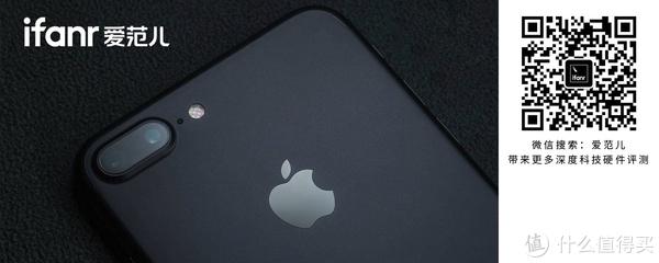 带实体 Home 键的 iPhone 还有存在的必要吗?