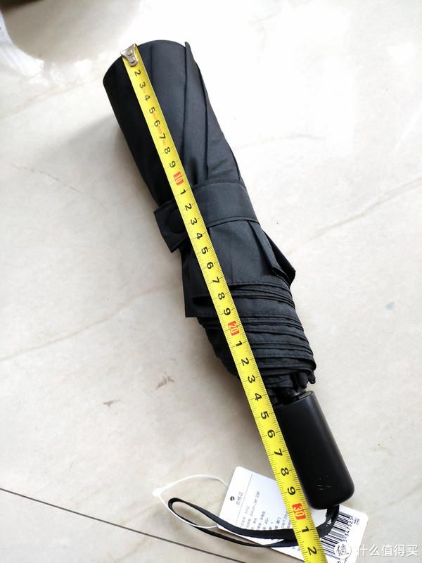 MI 小米 90分 超大全能伞晒单