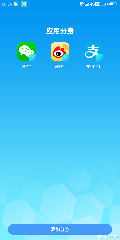 """360 N7 Pro """"安全""""旗舰手机上手测评"""