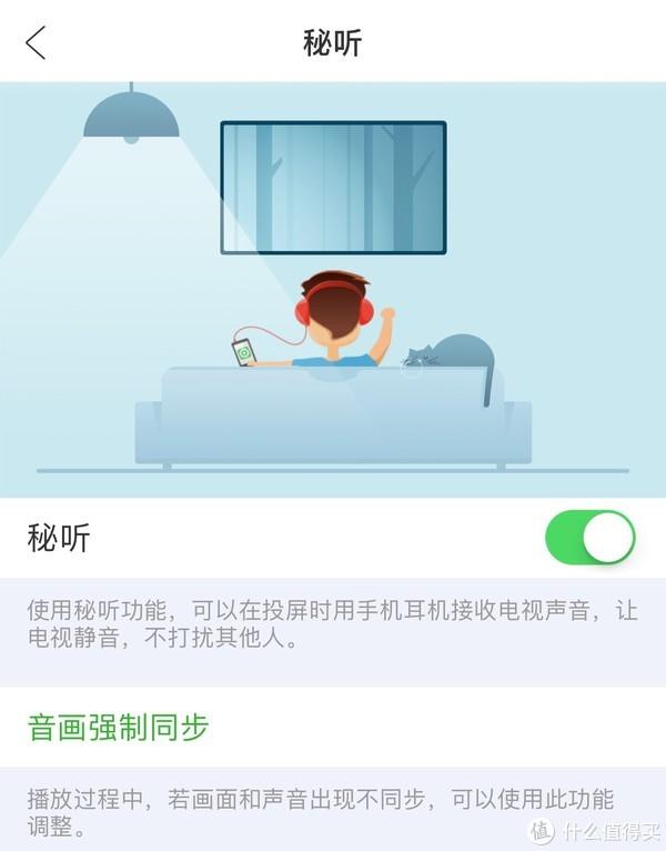手机能投屏,盒子能看剧,为什么要买电视果?