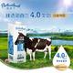 4.0g超高蛋白质满意不,伊利新品柏菲兰牛奶众测报告